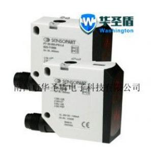 FE55-R-PS-L4德国Sensopart对射式光电传感器FE55-R-NS-L4光电开关