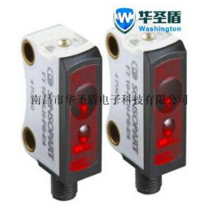 FS10-RL-E4德国Sensopart对射式光电传感器FS10-RL-K4光电开关
