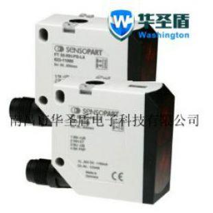 FE55-R-PS-K4德国Sensopart对射式光电传感器FE55-R-NS-K4光电开关