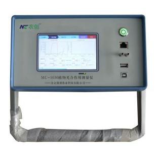 MC-1030触摸屏植物光合作用测量仪
