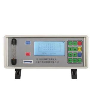 MC-1022果蔬呼吸測定儀