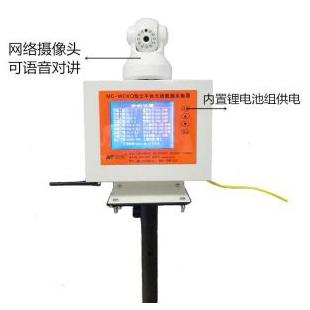 无线温室小气候监测站 MC-WQX