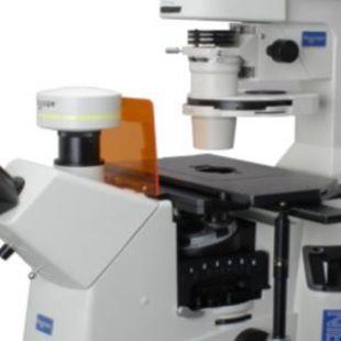 倒置荧光显微镜_明慧耐可视生物显微镜_荧光显微镜价格