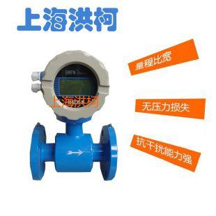 电磁流量计智能型电磁流量计电磁流量计厂家污水流量计