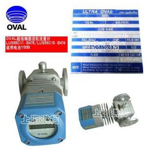 日本OVAL奥巴尔流量计原装电池奥巴尔流量计配套电池组