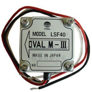 OVAL LSF40船用流量计,日本进口