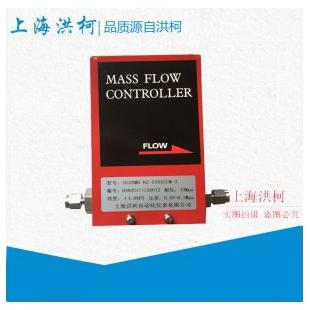 气体质量流量控制器MFC
