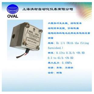 日本奥巴尔OVAL M-III LSF39超微流量流量计