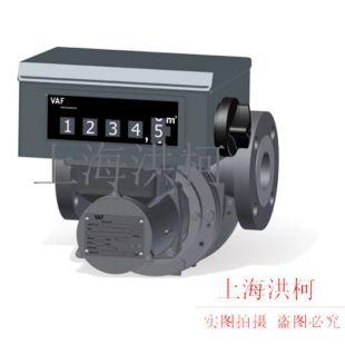 VAF主机锅炉燃油流量计