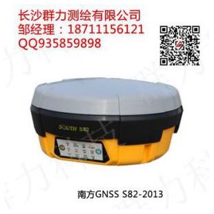 慈利县南方GNSS-RTK S82-2013仪器专卖店