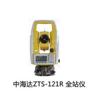 中海达ZTS-121R全站仪