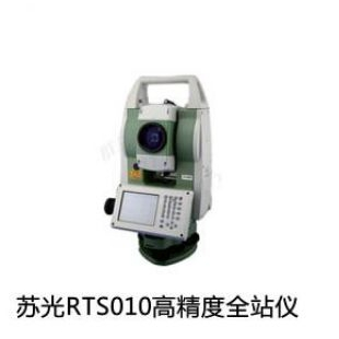 苏ub8优游登录娱乐官网一光RTS010高精度全站仪