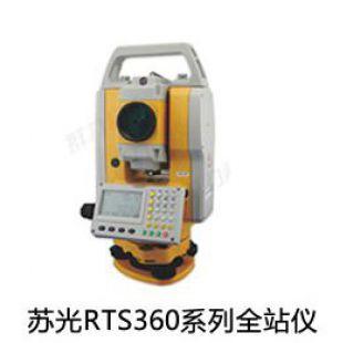 苏州一光RTS360系列全站仪