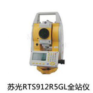 苏州一光自动陀螺全站仪GTA1300R