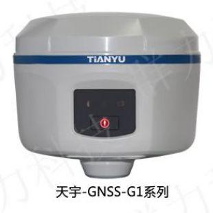 天宇GNSS-G1系列