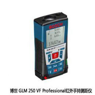 博世外手持测距仪GLM 250 VF