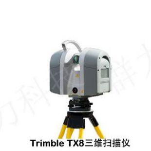 天宝TX8激光扫描仪
