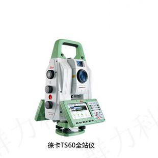 徕卡TS60全站仪