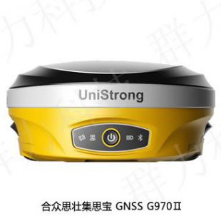 合众思壮集思宝 GNSS G970Ⅱ