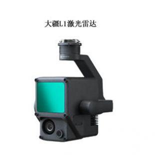 慈利县供应大疆L1激光雷达