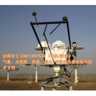 太阳辐射跟踪器BSRN1000(太阳基准辐射测量评估系统)荷兰KIPP&ZONEN