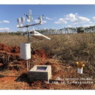 农业小气候观测站