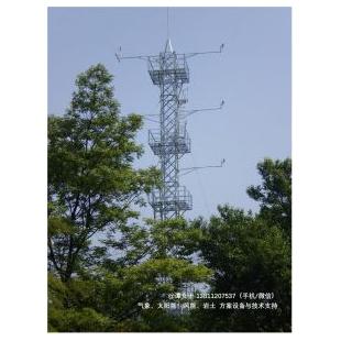 自动气象站 气候观测系统 森林气候植物梯度观测站 美国campbell