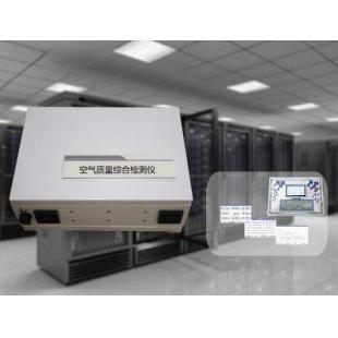 多参数空气质量监测仪  LY-ZHZ