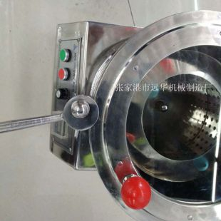 实验室用脱水离心机MINI200