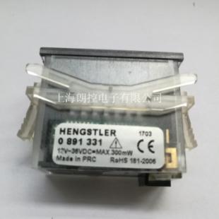 HENGSTLER计数器