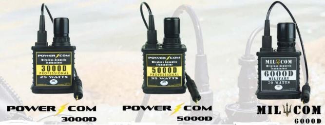 powercom系列.jpg