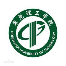 東莞理工學院激光光散射聯用儀采購項目公開招標