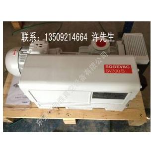 莱宝SV300B真空泵