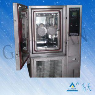 不锈钢恒温恒湿试验箱武汉生产厂家