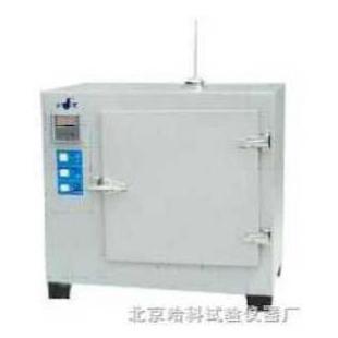 北京哈科  电热鼓风箱 XCB-300II