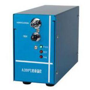歌博A300氣密性檢測儀