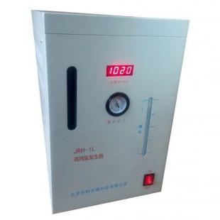 中科吉瑞高纯氢发生器JRH-1L