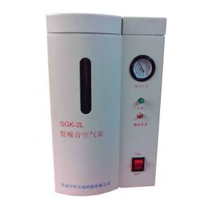 中科吉瑞低噪音空气泵  SGK-2L