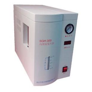 中科吉瑞高纯氢发生器SGH-300