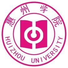 惠州学院紫外可见分光光度计等仪器设备采购项目招标
