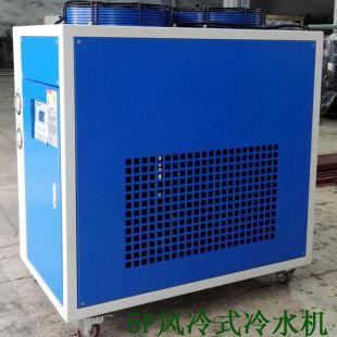 循环水冷却机
