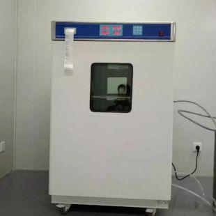 三強環氧乙烷滅菌柜生產廠家