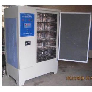 混凝土标准养护箱  混凝土恒温恒湿养护箱