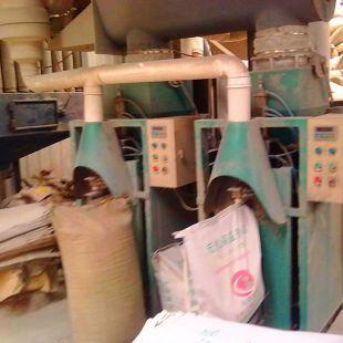 干粉砂浆包装机,普通砂浆包装机,气吹包装机