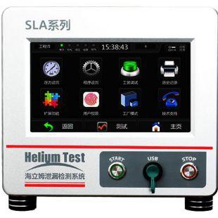 SLA-A汽车工业级气密性检测设备