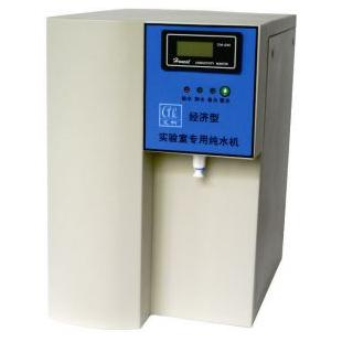 具备自动开机功能的标准型超纯水机