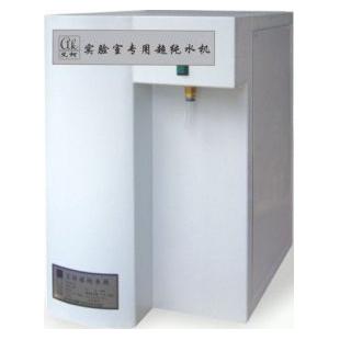 艾柯KL-RO经济型超纯水机