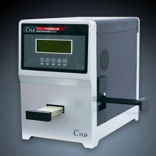 北京瑞辐特热释光剂量仪CTLD-250