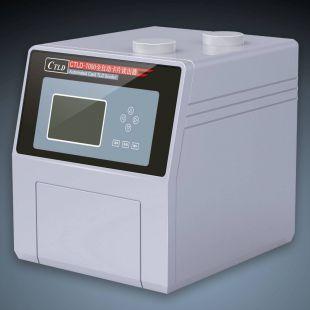 全自动热释光剂量仪测量系统厂家直销CTLD-7000