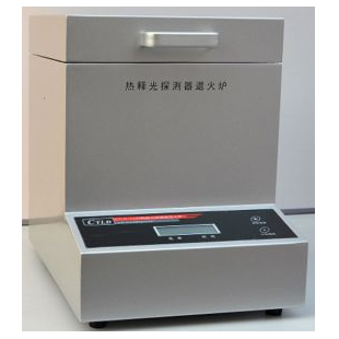精密热释光探测器退火炉CTLD-200